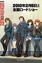 Image of The Disappearance of Haruhi Suzumiya