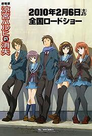 Suzumiya Haruhi no shôshitsu Poster