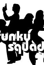 Image of Funky Squad