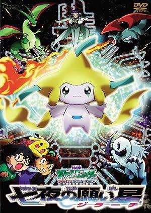 Pokémon 06: Jirachi y los deseos -
