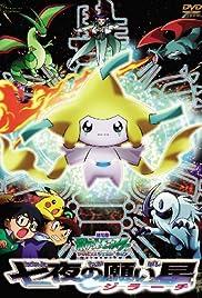 Pokemon Jirachi Wish Maker (2003) x264 720p HDTV {Dual Audio} [Hindi DD 2.0 + English 2.0] Exclusive By DREDD – 788 MB