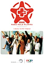 Primary image for Nasa mala klinika
