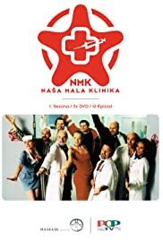 Nasa mala klinika Poster - TV Show Forum, Cast, Reviews