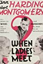 When Ladies Meet (1933) Poster
