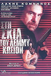 Sti skia tou Lemmy Caution Poster
