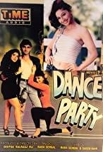 Primary image for Dance Party