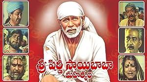 Sri Shirdi Saibaba Mahathyam watch online