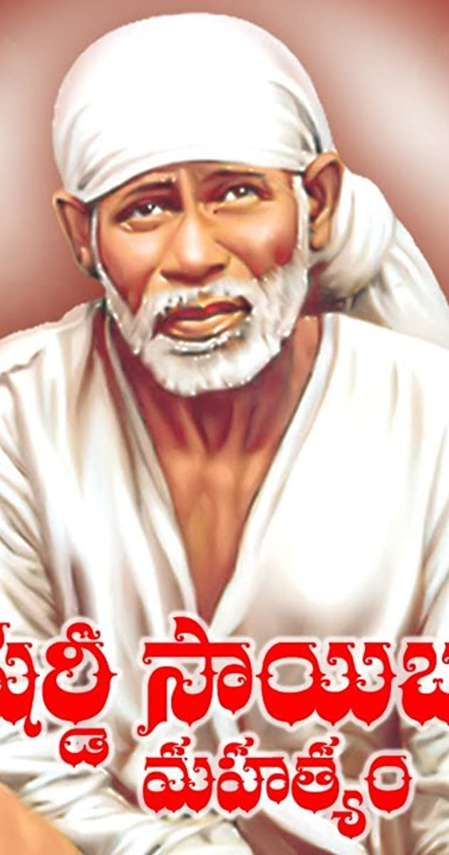 sri shirdi saibaba mahathyam 1986 movie free instmank