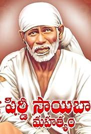 Sri Shirdi Saibaba Mahathyam Poster