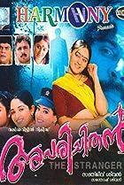 Image of Aparichithan