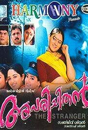 Aparichithan Poster