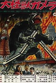 Daikaijû Gamera(1965) Poster - Movie Forum, Cast, Reviews