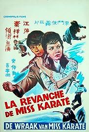 Shan Dong da jie Poster