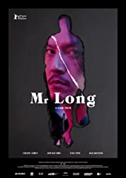 Mr. Long (2017) poster