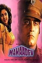 Image of Mahaadev