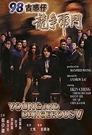98 Goo waak zai: Lung chang foo dau Poster