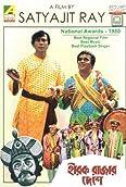 Heerak Rajar Deshe (1980)