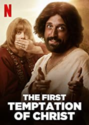 The First Temptation of Christ (2019) poster