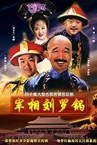 Image of Zai xiang liu luo guo