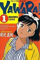Image of Yawara! A Fashionable Judo Girl
