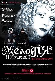 Melodiya dlya sharmanki Poster