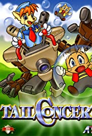 Tail Concerto Poster