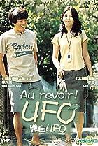 Image of Au Revoir, UFO