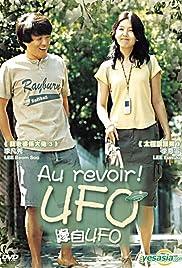 Annyeong! UFO Poster