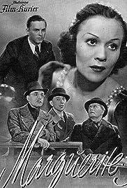 Marguerite : 3 Poster