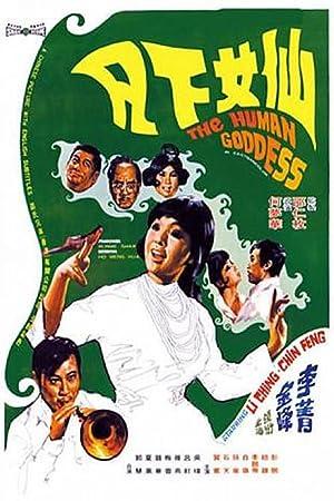 Xian nu xia fan (1972)