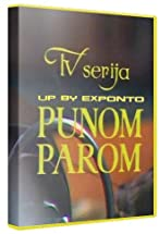 Primary image for Punom parom