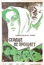 Serdtse ne proshchayet Poster
