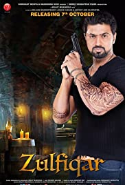Zulfiqar 2016 HDRip x264 5.1 AAC ESub [DDR] 1GB