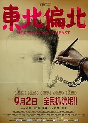 watch North by Northeast full movie 720