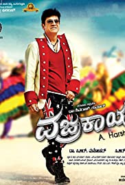 Vajrakaya (2017) 720p Hindi WEB HD – AVC – AAC – Team IcTv – 2.0 GB