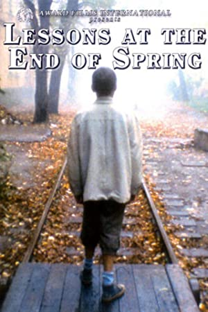 Lessons at the End of Spring 1990 with English Subtitles 11