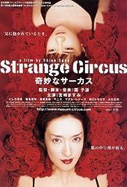 Kimyô na sâkasu(2005) Poster - Movie Forum, Cast, Reviews