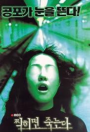 Zzikhimyeon jukneunda(2000) Poster - Movie Forum, Cast, Reviews