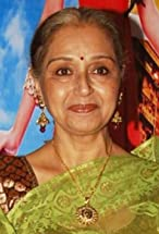 Beena Banerjee's primary photo