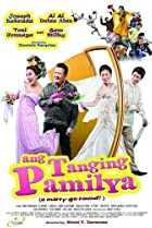 Image of Ang tanging pamilya (A Marry-Go-Round!)