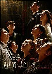The Penthouse - Season 3 (2021) poster
