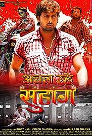 Achal Rahe Suhaag Poster