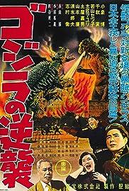 Godzilla Raids Again(1955) Poster - Movie Forum, Cast, Reviews