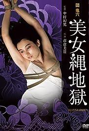 Dan Oniroku: Bijo nawa jigoku Poster