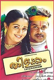 Thilakkam Poster