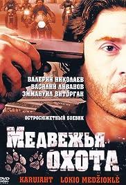 Medvezhya okhota Poster