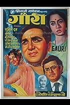 Image of Gauri
