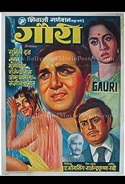 Gauri Poster
