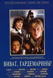Vivat, gardemariny!(1991) Poster - Movie Forum, Cast, Reviews