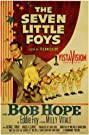 The Seven Little Foys (1955) Poster